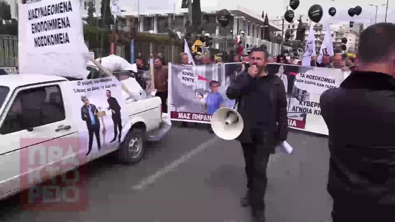 Απεργούν σήμερα οι εργαζόμενοι στα δημόσια νοσοκομεία
