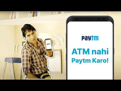 Paytm-Bhaisaab - ATM nahi, Paytm Karo