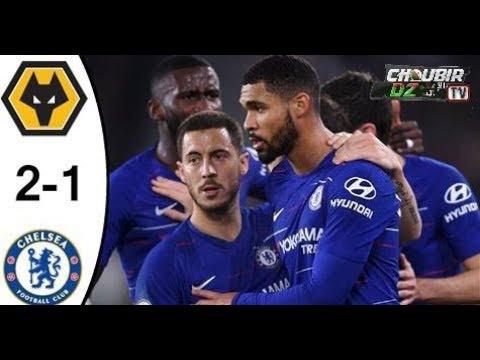 Wolves Vs Chelsea 2 - 1 Premier League 05/12/2018