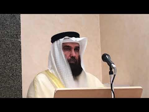 خطبة الشيخ حمد السنان 2018/11/23 بعنوان (المصلحة تقتضي)