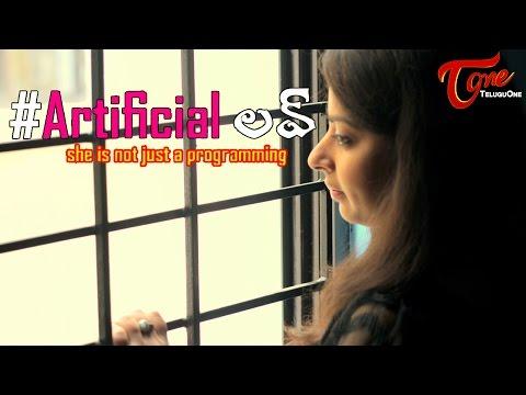Artificial Love | Latest Telugu Short Film