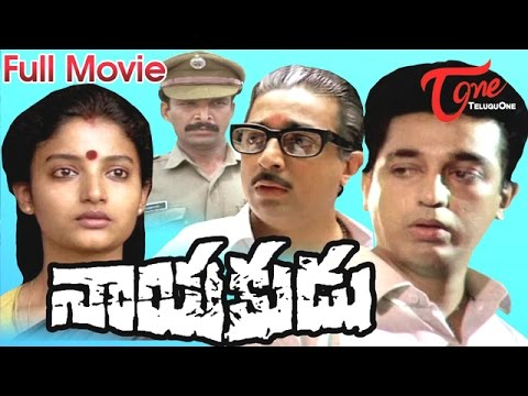 Nayakudu Full Length Telugu Movie | Kamal Hassan, Saranya, Karthika
