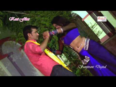 Video A Saiya Hamke Bahiya Me Lela    2015 New Bhojpuri Song    Indu Sonali download in MP3, 3GP, MP4, WEBM, AVI, FLV January 2017