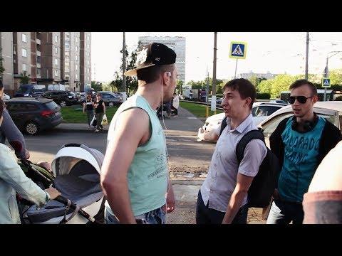 СтопХам-Вы в наш район не суйтесь - DomaVideo.Ru