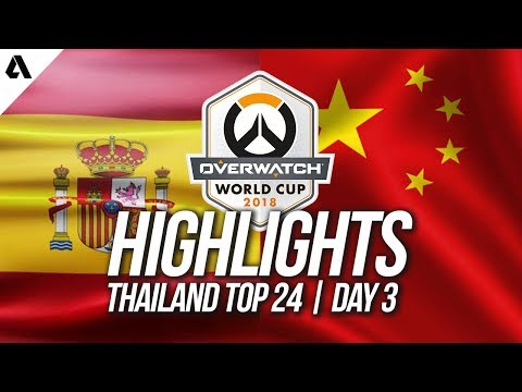 China vs Spain | Overwatch World Cup 2018 Thailand Qualifier Day 3
