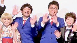 澤登翠、山崎バニラ、片岡一郎、坂本頼光、銀シャリ/映画『カツベン!』弁士サミット