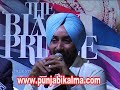The Black Prince - Press junket with Satinder Sartaaj & Director Kavi Raz in Surrey BC  (aman123)