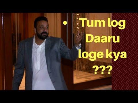 Sanjay Dutt Offers Reporters Daru At His Diwali Pa