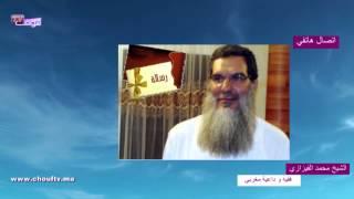 الشيخ الفزازي يهاجم '' الشيخ الخارق ''