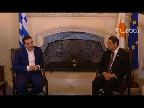 Κοινές δηλώσεις με τον Πρόεδρο της Κυπριακής Δημοκρατίας, Ν. Αναστασιάδη