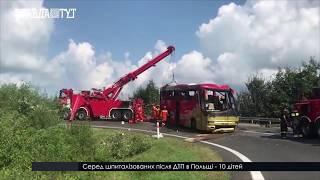 Випуск новин на ПравдаТут за 18.08.18 (20:30)