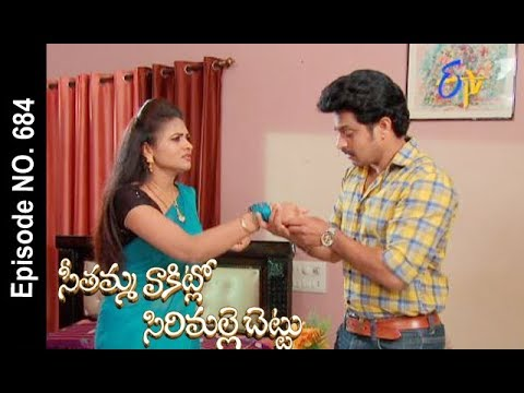 Seethamma Vakitlo Sirimalle Chettu | 11th November 2017 | Full Episode No 684