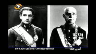 افتخارصادرات ۱۱ میلیون دلار کفش به آمریکا در زمان محمدرضا شاه پهلوی