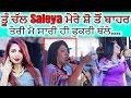 ਤਾਜਾ ਗਰਮ ਮੁੱਦਾ ! Jasmine Sandlas nu Chalde Show vich Sharabi Munde te aeya Gussa | DT NEWS