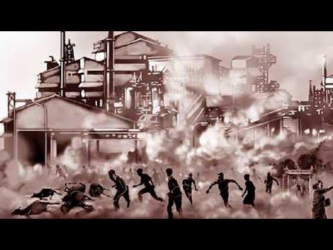 भोपाल में हुआ दुनिया का सबसे बड़ा हादसा|What was the reason behind the Bhopal gas tragedy|Bhopal
