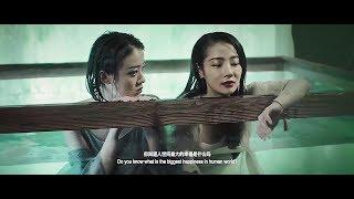 Video Xuanmo Notes The Demon Girl Snake [Fantasy Love Web Movie] MP3, 3GP, MP4, WEBM, AVI, FLV November 2018