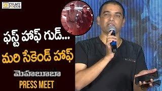 Video Dil Raju Speech at Mehbooba Movie Press Meet | Aakash, Puri Jagannadh, Neha Shetty - Filmyfocus.com MP3, 3GP, MP4, WEBM, AVI, FLV April 2018