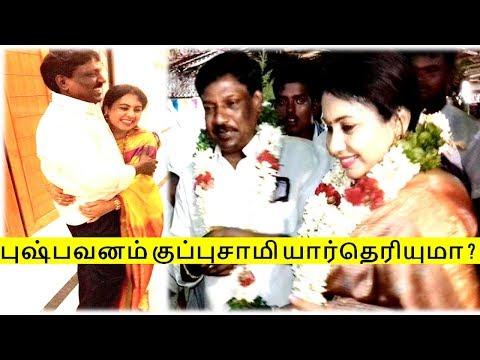 Video புஷ்பவனம் குப்புசாமி யார் தெரியுமா |  Pushpavanam Kuppusamy Biography | Tamil Glitz download in MP3, 3GP, MP4, WEBM, AVI, FLV January 2017
