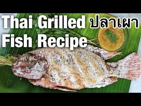 Authentic Thai Grilled Fish Recipe (Pla Pao ปลาเผา) – Thai Recipes