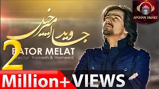 Download Lagu Javed Amirkhil - Bator Melat OFFICIAL VIDEO Mp3