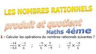 Maths 4ème - Les nombres rationnels Produit et Quotient Exercice 3
