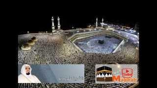 سورة الفاتحة : الشيخ علي جابر