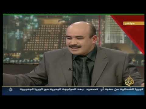 Regimes tortionnaires Arabes Partez 5 أنظمة التعذيب العربية! إرحلوا عنا