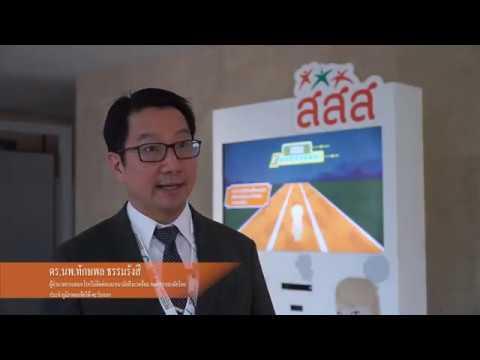 thaihealth สสส. เปิดบ้านต้อนรับคณะผู้แทนจากประเทศสมาชิก WHO South East-Asia