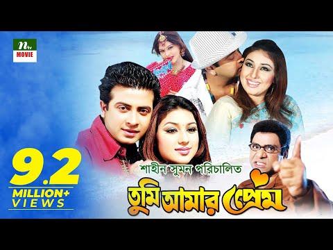 Video Bangla Movie: Tumi Amar Prem | Shakib Khan, Apu Biswas, Synthia, Misha | Directed By Shaheen Suman download in MP3, 3GP, MP4, WEBM, AVI, FLV January 2017