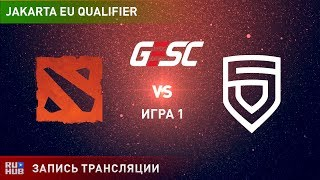 Final Tribe vs PENTA, GESC EU Qualifier, game 1 [CrystalMay, Mortalles]