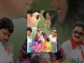 Video: Bullabbai Telugu Full Movie