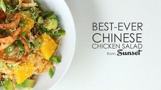 Chef Sweaty's: Chinese Chicken Salad