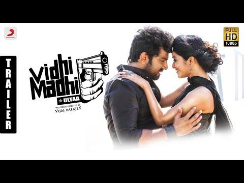 Vidhi Madhi Ultaa