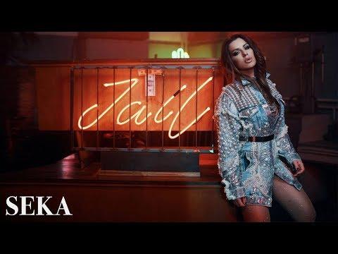 Oslobodi me – Seka Aleksić – nova pesma, tv spot i tekst pesme