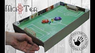 Как Сделать Настольный Футбол Своими Руками. Поделки из Бумаги