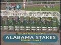 2004 Alabama Stakes2004 Alabama Stakes<media:title />