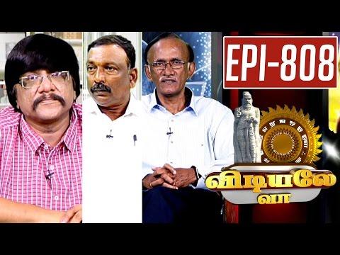 Vidiyale-Vaa-Epi-808-21-06-2016-Kalaignar-TV