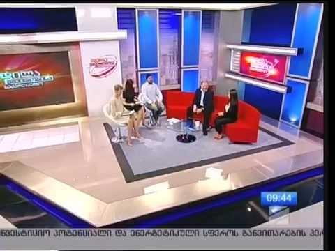 Anano Gibradze Rustavi 2 Dila