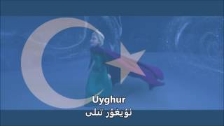 Let It Go in the Turkic Languages - Karachay-Balkar, Kazakh, Turkish, Uyghur and Uzbek. The video could be remade should there be more Turkic languages in ...