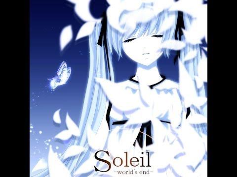 , title : 'Soleil/てぃあら'