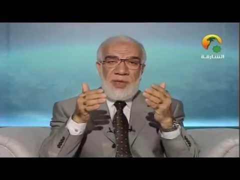 هلاك الوعول - عمر عبد الكافي