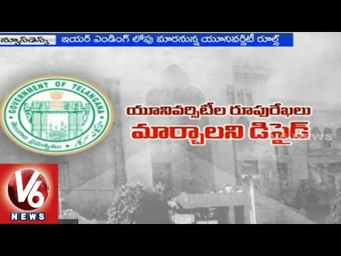 T government plans to introduce new Act to strengthen Universities in state  Hyderabad27032015