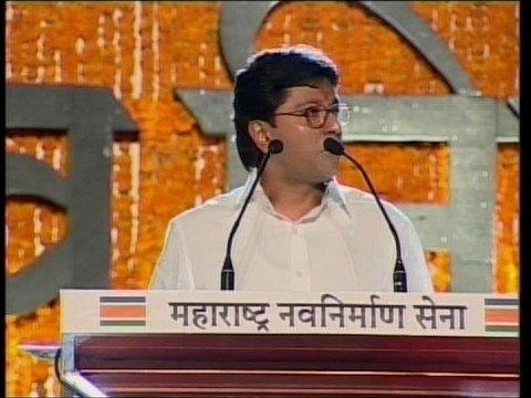 Video Raj Thackeray at Shivaji Park on May 3 - Part 07 download in MP3, 3GP, MP4, WEBM, AVI, FLV January 2017
