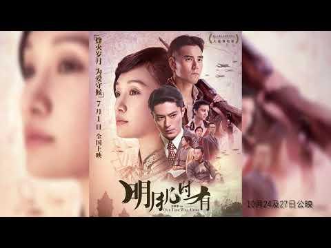 小城大事-中國內地優秀電影展