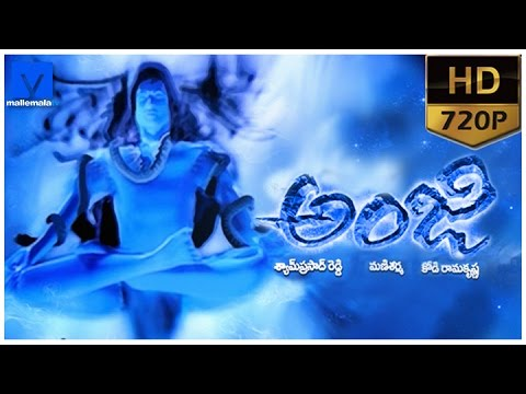 Anji (2004) - Telugu Full Length HD Movie || Chiranjeevi | Namrata Shirodkar