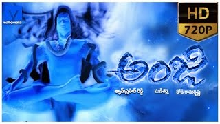 Anji (2004) - Telugu Full Length HD Movie || Chiranjeevi | Namrata Shirodkar Video
