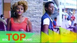 Video Leuel Sisay and Etenesh Demeke - Ayne Bego - (Official Music Video) - New Ethiopian Music 2016 MP3, 3GP, MP4, WEBM, AVI, FLV Desember 2018