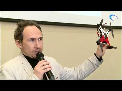 В Великом Новгороде обсудили возможности использования беспилотных летательных аппаратов в решении региональных задач