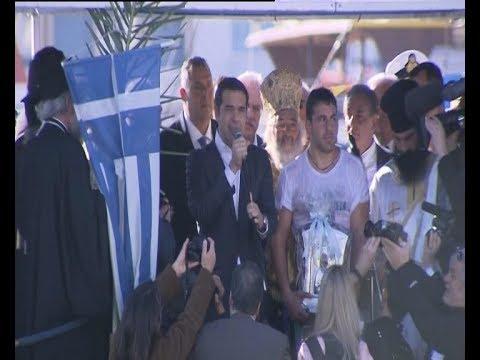Στην Κάλυμνο ο πρωθυπουργός Αλέξης Τσίπρας για τα Θεοφάνεια