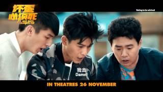 Bad Guys Always Die Official Trailer